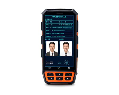 手持式身份证人脸识别系统 TSR-P1